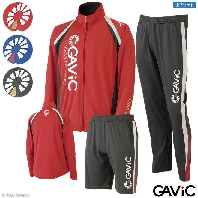 ガビック / gavic の2013年春夏商品の予約販売を開始