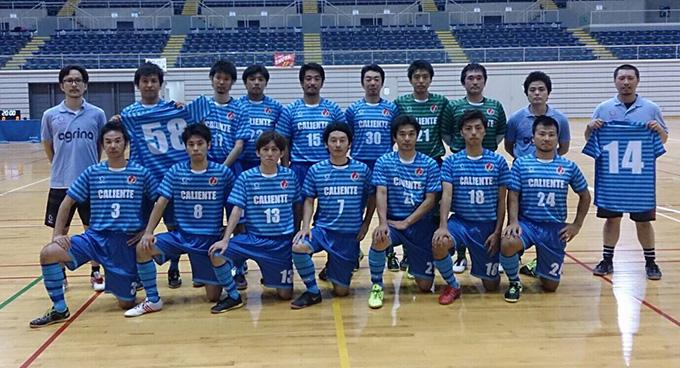 ボアコンサポートチーム カリエンテ開幕5連勝!