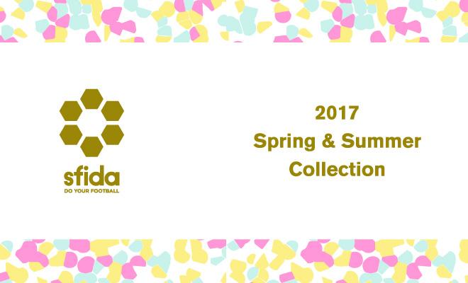 スフィーダ2017春夏モデル予約販売開始