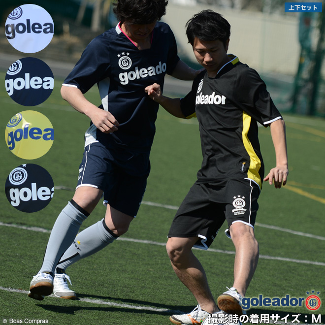 ゴレアドール / goleador フットサルチームユニフォームにオススメのアイテムが入荷