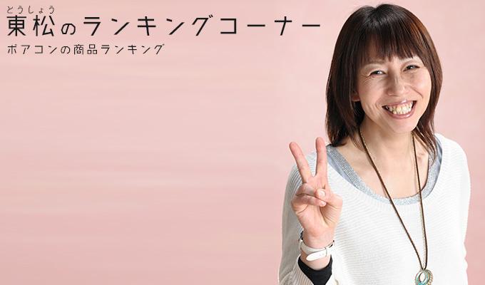 今年初のゴレアドール特集~!!