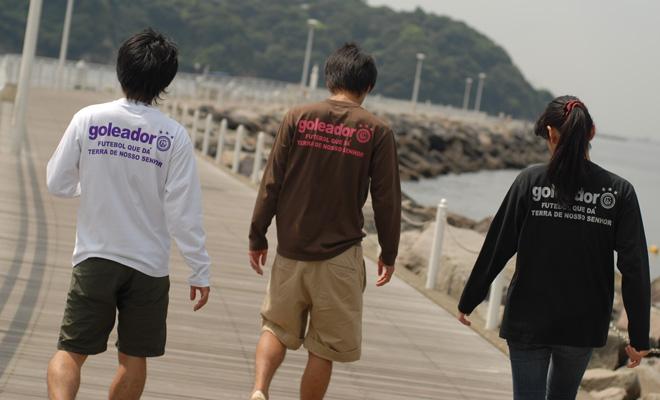 今日は海の日!!