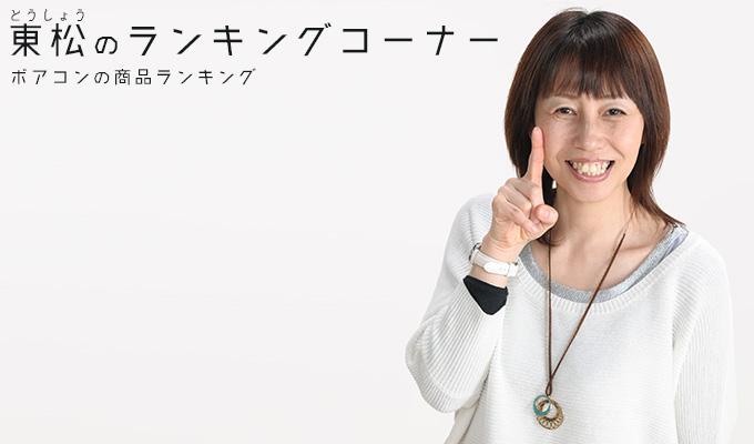 この夏お勧めTシャツ特集!!