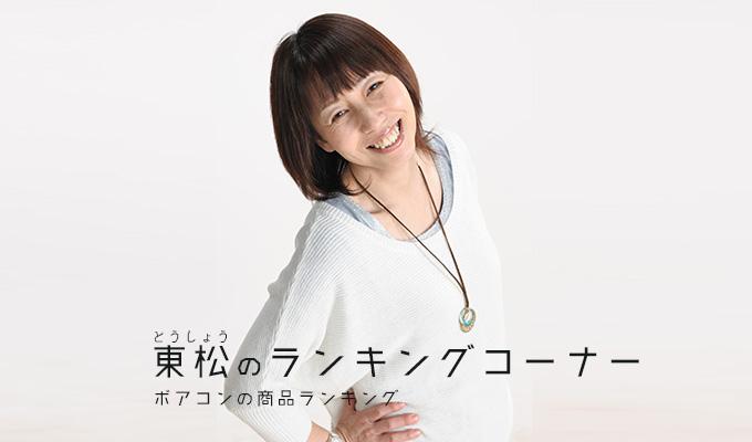 ゴレアドールの今から大活躍のウェア!!