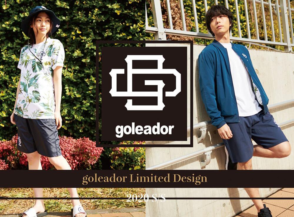 ゴレアドール限定デザイン 「GD」