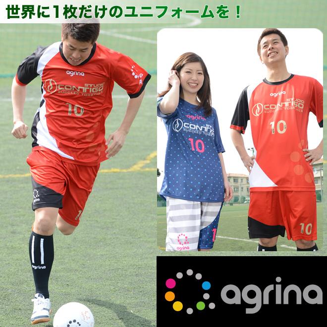 フットサルユニフォームにアグリナ/agrinaの昇華ユニフォーム