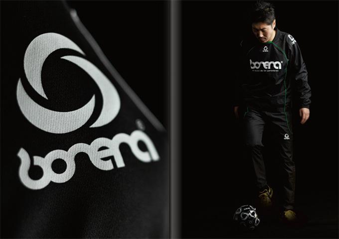 ボネーラ/boneraの2013年春夏デジタルカタログが完成