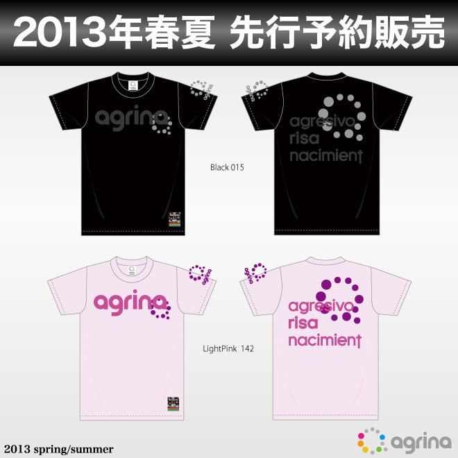 フットサルブランド アグリナ/agrinaのコンセプトプラクティスシャツ