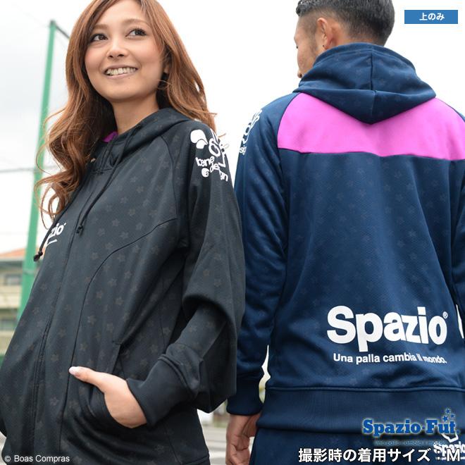 スパッツィオ/spazioの2013年春夏フットサルウェアの撮影写真を掲載