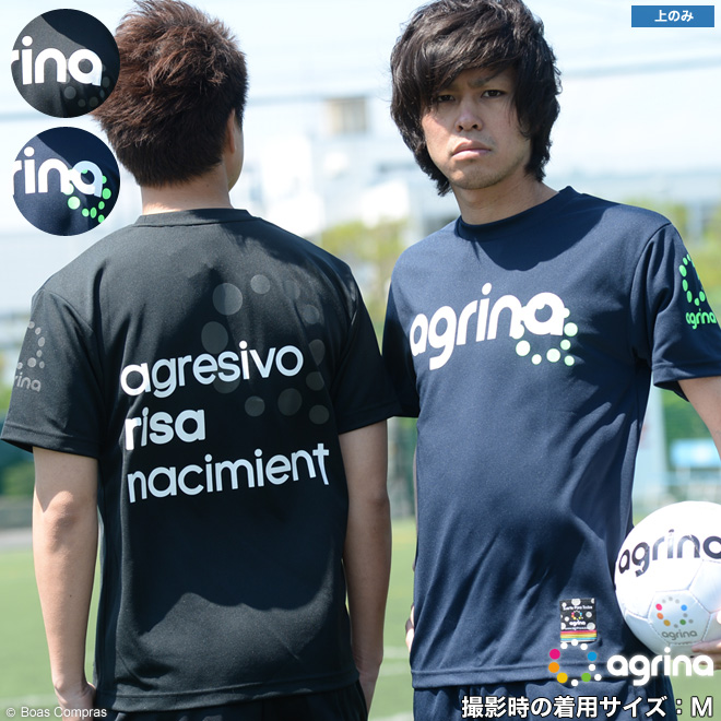 アグリナ/agrinaのフットサルウェア コンセプトプラクティスシャツが発売開始