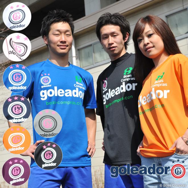 ゴレアドール x ボアスコンプラス コラボ限定プラシャツ 追加生産!