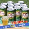 オリンピック観戦はビールよりガラナでしょ!!