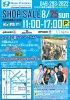 フットサルウェアのセール開催!ボアスコンプラス 夏のセールは2013年8月25日(日曜日)!