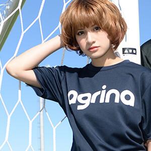アグリナ / agrina 高橋和美モデル写真6