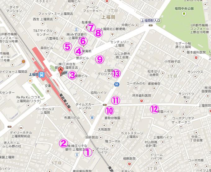 【攻略①】駅前パーキングはココだ!