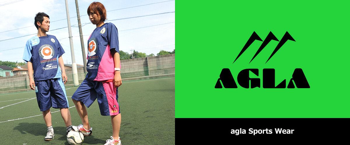 アグラ / agla