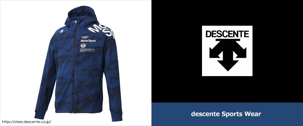 デサント / descent