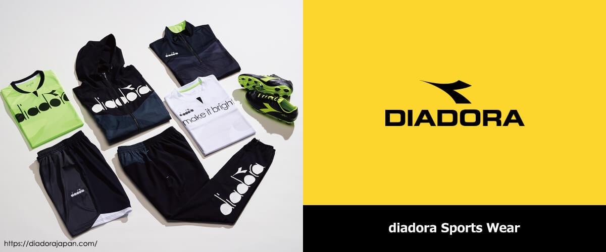 ディアドラ / diadora