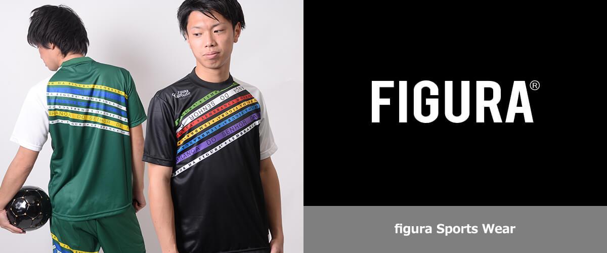 フィグラ / FIGURA