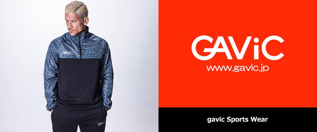 ガビック / gavic