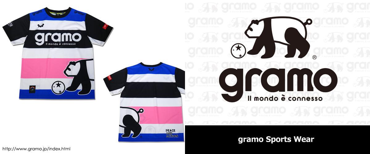 グラモ / gramo