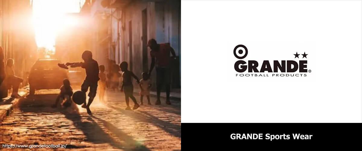 グランデ / GRANDE