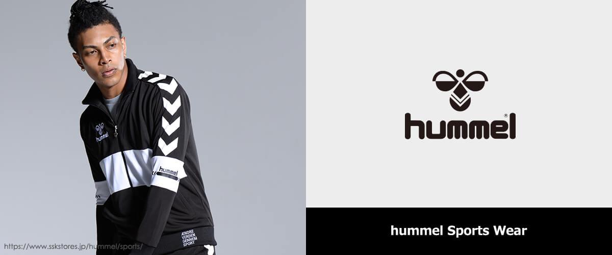 ヒュンメル / hummel