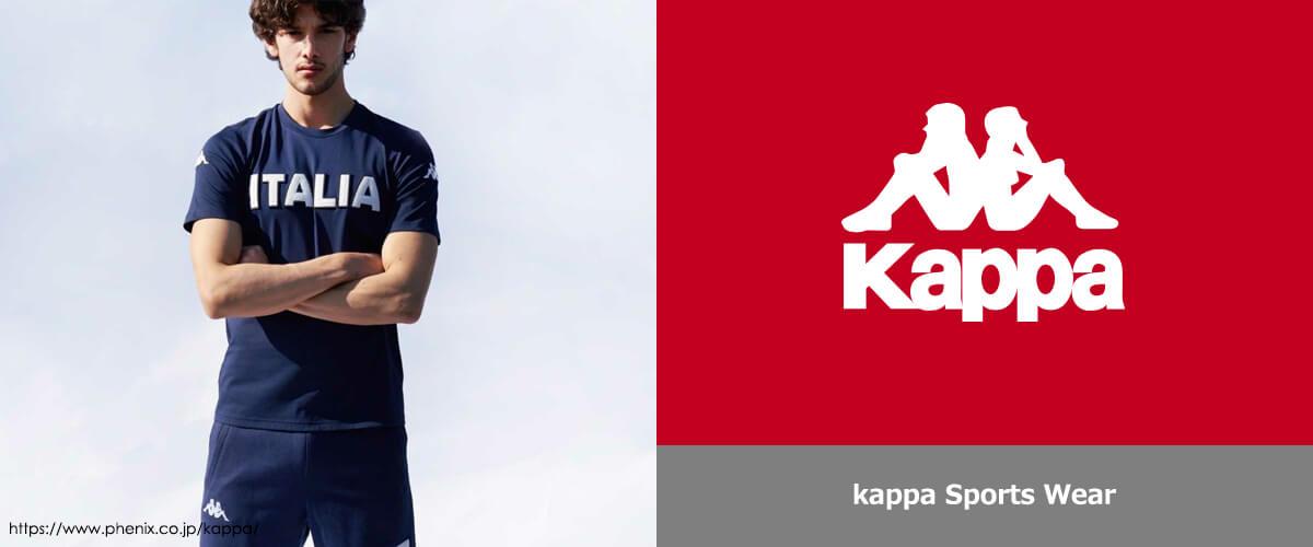 カッパ / kappa