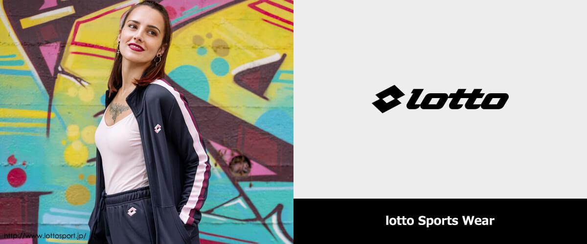 ロット / Lotto