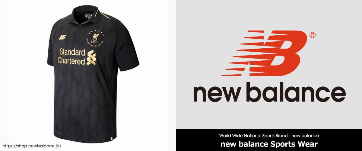 ニューバランス / NEW BALANCE
