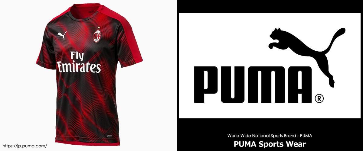 プーマ / PUMA