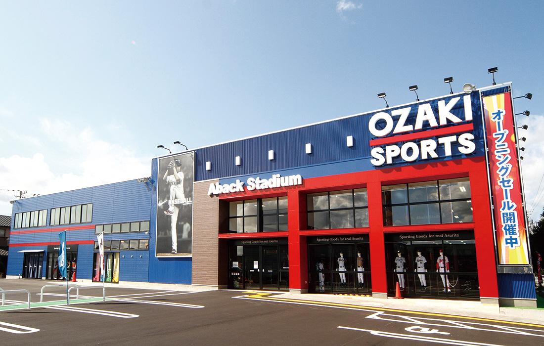オザキスポーツ Aback Stadium店
