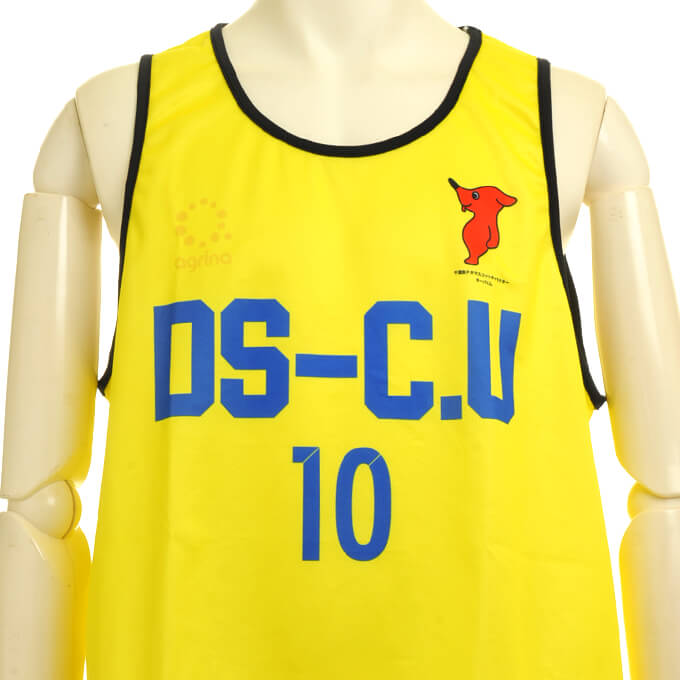 DS-C.U