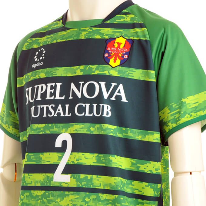 SUPEL NOVA GK Home