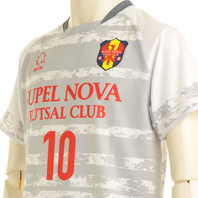 SUPEL NOVA FP Away
