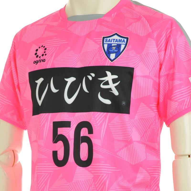 さいたまSC ピンク