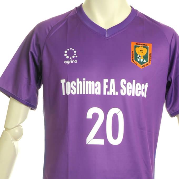 豊島区サッカー協会 FP-Home