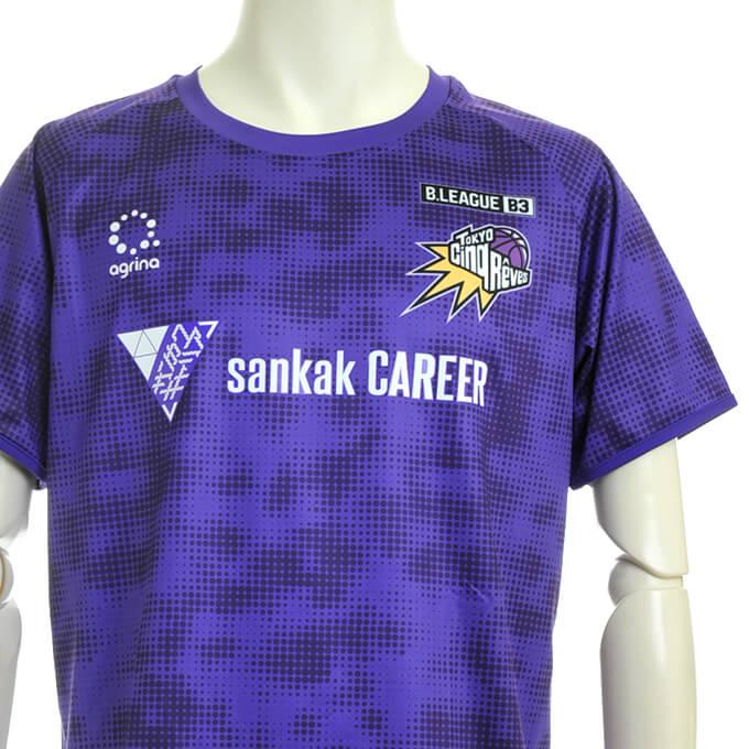 東京サンレーヴス2019-20半袖シューティングシャツ