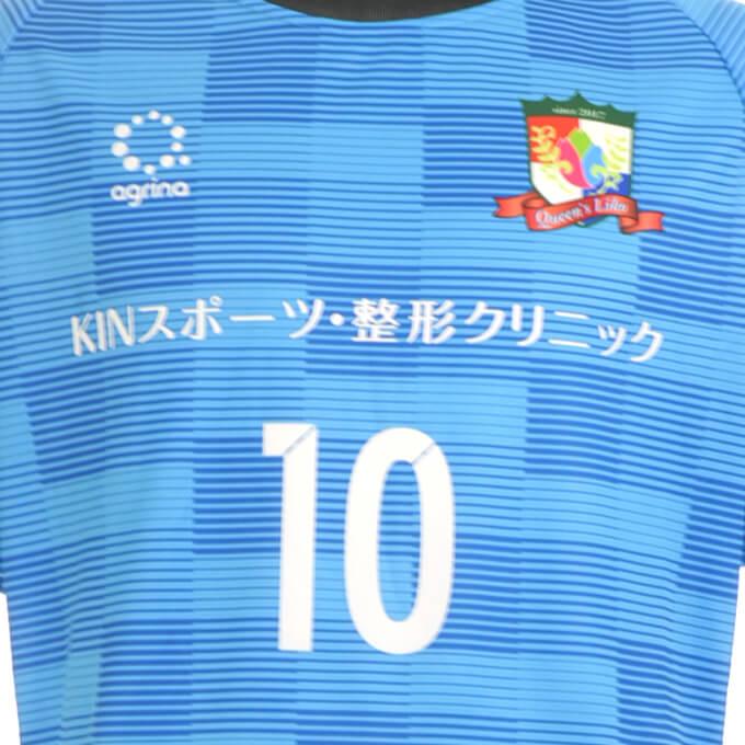 クイーンズリコサッカークラブ FP HOME