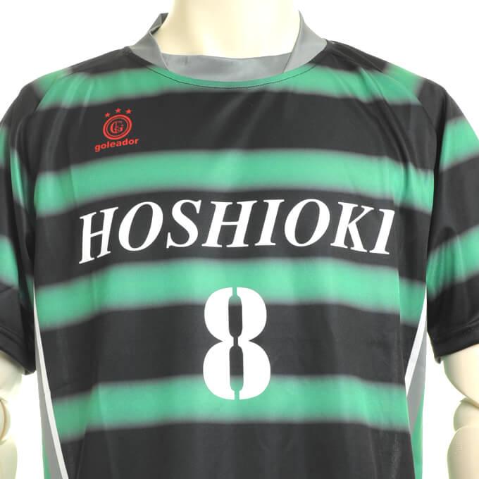 HOSHIOKI