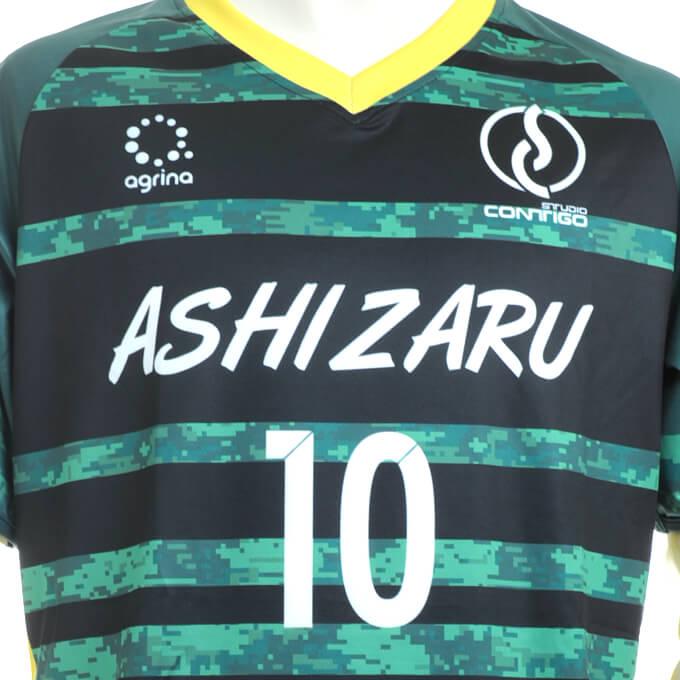 ASHIZARU
