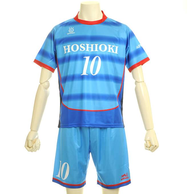 HOSHIOKI FP