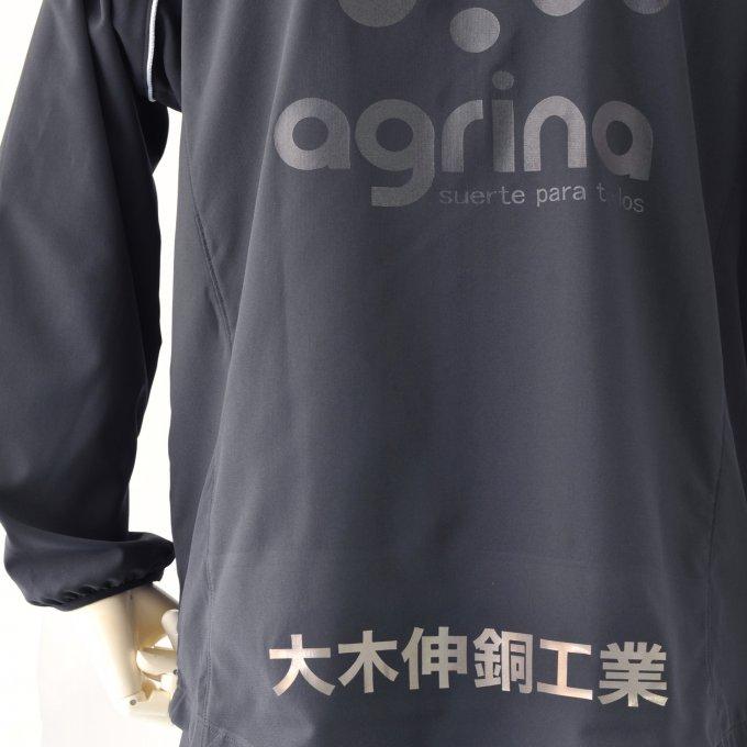 アグリナ 漢字を入れたウエアも作成可能!