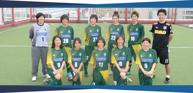 東京都女子フットサルチーム JONITA