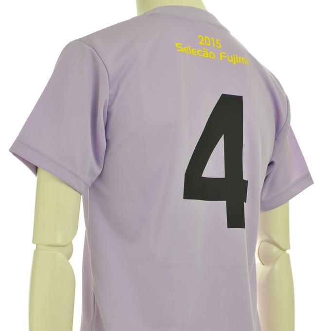 アグリナ シンプルな背番号! 紫プラシャツ
