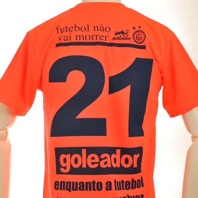 ゴレアドール 元気が出そうなオレンジプラシャツ
