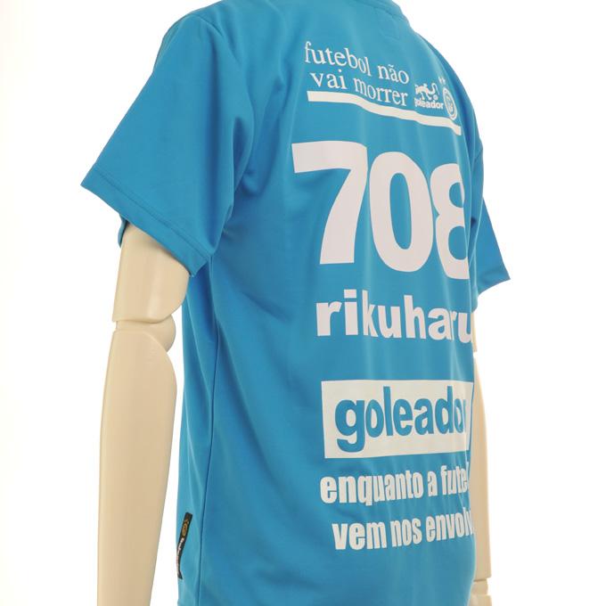 ゴレアドール 見やすく大きな背番号 水色プラシャツ