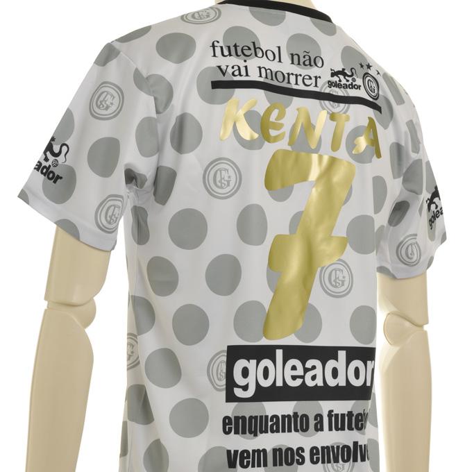 ゴレアドール 名前と背番号入りプラシャツ