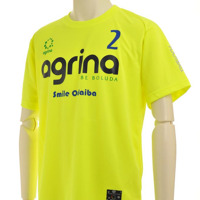 アグリナ 黄色と紺のプラシャツに色違いのマーキング