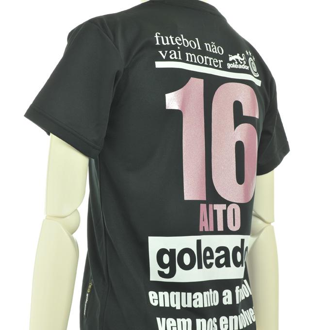 ゴレアドール ピンクラメ入りの背番号 プラシャツ